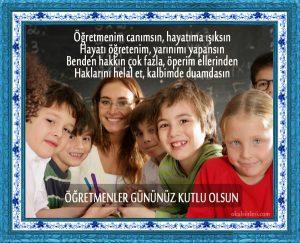 okulsiirleri.com