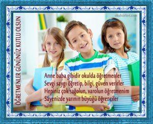 Öğretmenler günü şiirli kutlama kartları 8